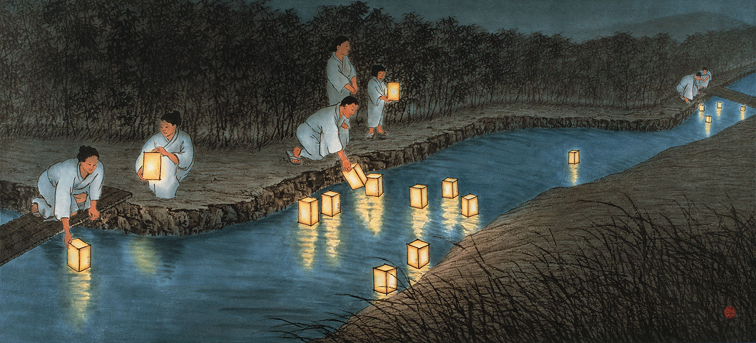 Wu Lan-Chiann Reflections of the Past (1999)