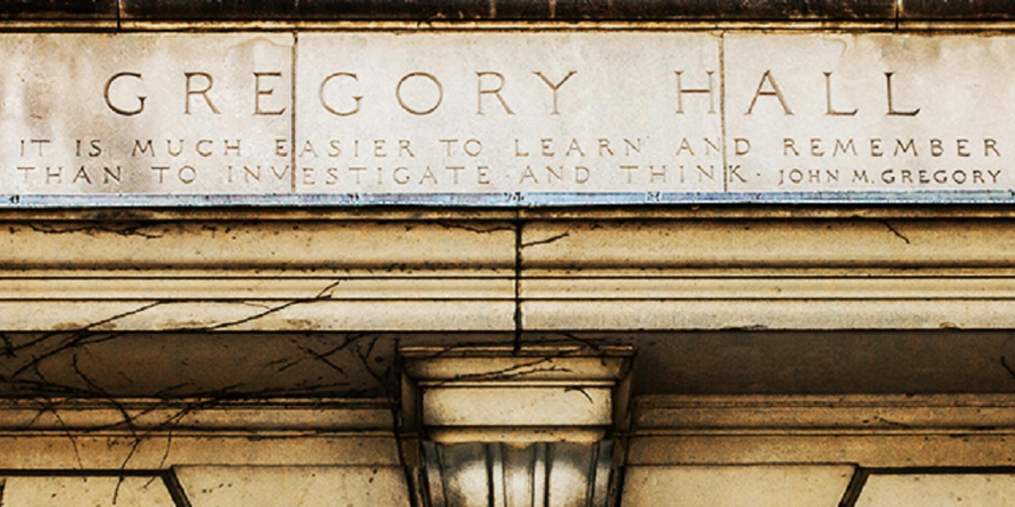 Gregory Hall banner